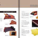 一流サンプル職人が教える本格革財布の仕立て方10