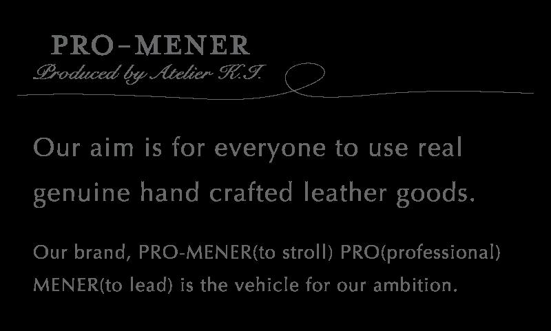 PRO-MENER