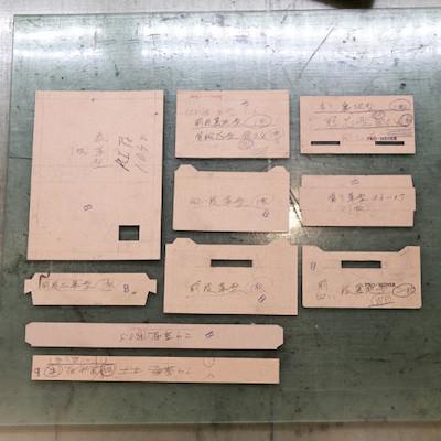 working process-型紙